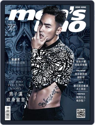 Men's Uno Hk (Digital) August 4th, 2014 Issue Cover