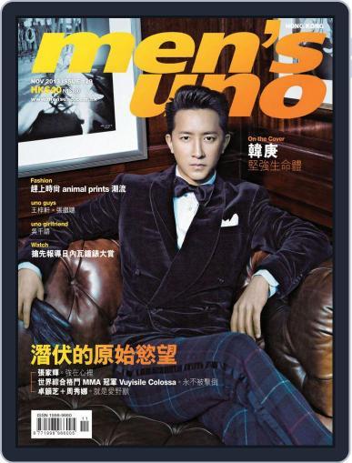 Men's Uno Hk (Digital) November 8th, 2013 Issue Cover
