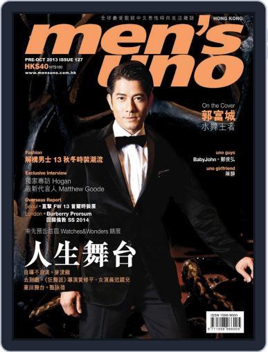 Men's Uno Hk (Digital) September 23rd, 2013 Issue Cover