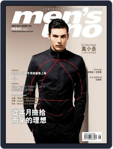 Men's Uno Hk (Digital) August 6th, 2013 Issue Cover