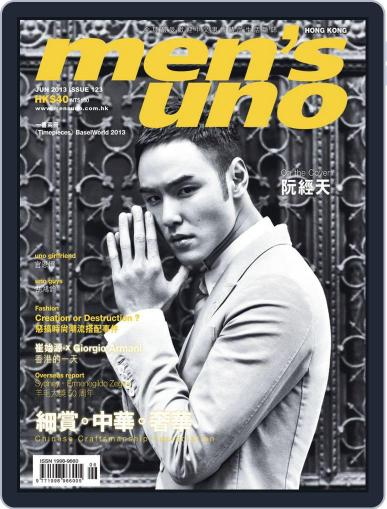 Men's Uno Hk (Digital) June 6th, 2013 Issue Cover