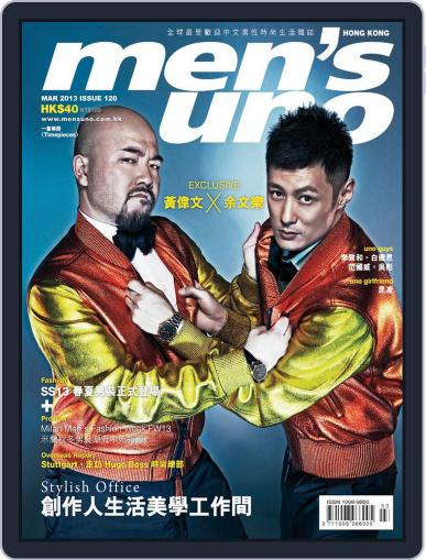 Men's Uno Hk (Digital) March 7th, 2013 Issue Cover