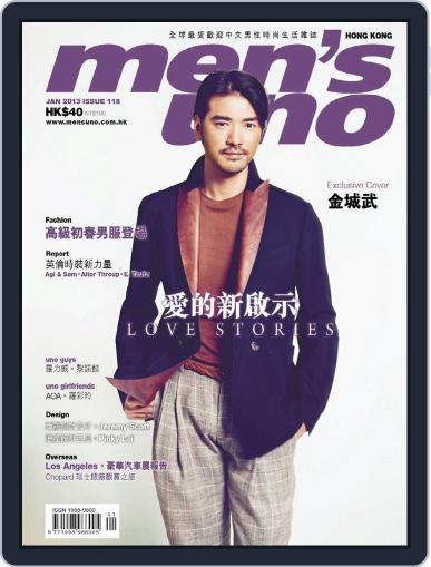 Men's Uno Hk (Digital) January 8th, 2013 Issue Cover