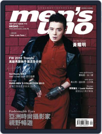 Men's Uno Hk September 9th, 2012 Digital Back Issue Cover