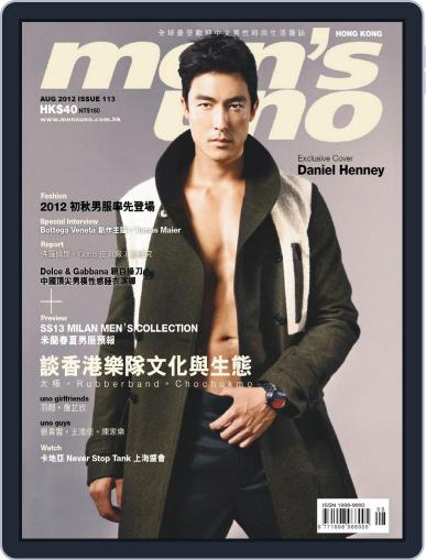 Men's Uno Hk (Digital) August 9th, 2012 Issue Cover