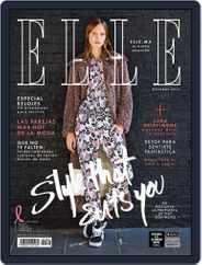 Elle México (Digital) Subscription October 5th, 2015 Issue