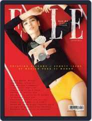 Elle México (Digital) Subscription July 1st, 2015 Issue