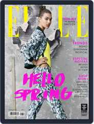 Elle México (Digital) Subscription March 1st, 2015 Issue