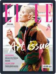 Elle México (Digital) Subscription October 6th, 2014 Issue
