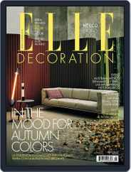 Elle México (Digital) Subscription October 30th, 2013 Issue
