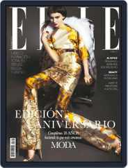 Elle México (Digital) Subscription August 31st, 2012 Issue