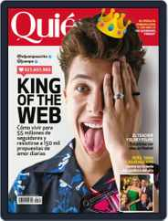 Quién (Digital) Subscription June 1st, 2019 Issue