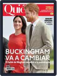 Quién (Digital) Subscription April 1st, 2019 Issue