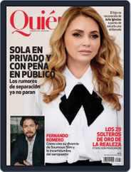 Quién (Digital) Subscription February 1st, 2019 Issue