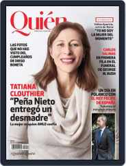 Quién (Digital) Subscription January 1st, 2019 Issue