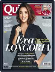Quién (Digital) Subscription December 1st, 2017 Issue