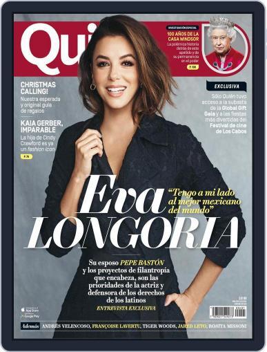 Quién (Digital) December 1st, 2017 Issue Cover