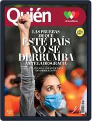 Quién (Digital) Subscription October 1st, 2017 Issue