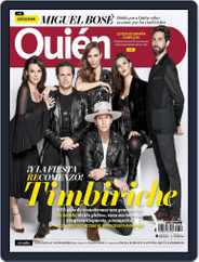 Quién (Digital) Subscription September 15th, 2017 Issue