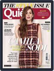 Quién (Digital) Subscription September 1st, 2017 Issue