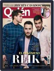 Quién (Digital) Subscription July 1st, 2017 Issue