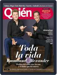 Quién (Digital) Subscription June 15th, 2017 Issue