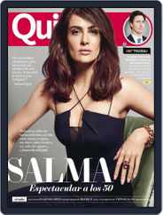 Quién (Digital) Subscription May 15th, 2017 Issue