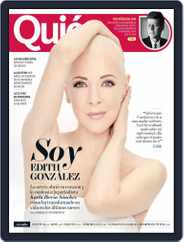 Quién (Digital) Subscription May 1st, 2017 Issue