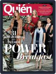 Quién (Digital) Subscription April 1st, 2017 Issue