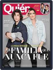 Quién (Digital) Subscription February 1st, 2017 Issue