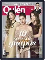 Quién (Digital) Subscription August 1st, 2016 Issue