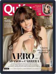 Quién (Digital) Subscription July 15th, 2016 Issue