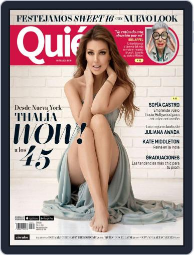 Quién (Digital) May 1st, 2016 Issue Cover