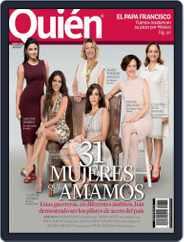 Quién (Digital) Subscription March 1st, 2016 Issue