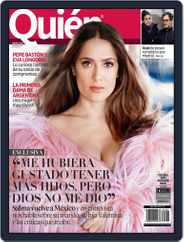 Quién (Digital) Subscription January 25th, 2016 Issue