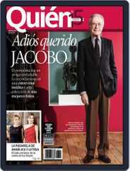 Quién (Digital) Subscription July 16th, 2015 Issue