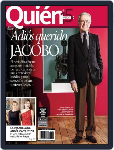 Quién July 16th, 2015 Digital Back Issue Cover