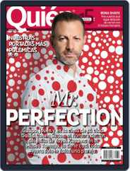 Quién (Digital) Subscription February 12th, 2015 Issue
