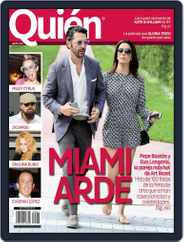 Quién (Digital) Subscription December 18th, 2014 Issue