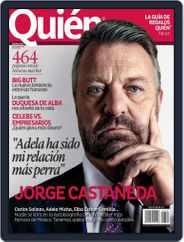 Quién (Digital) Subscription December 9th, 2014 Issue