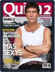 Quién (Digital) Subscription June 21st, 2012 Issue