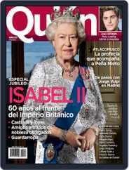 Quién (Digital) Subscription April 26th, 2012 Issue