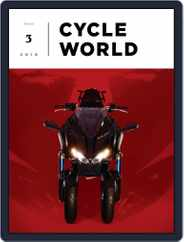 Cycle World (Digital) Subscription July 2nd, 2018 Issue