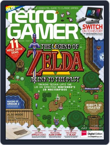 Retro Gamer May 1st, 2017 Digital Back Issue Cover