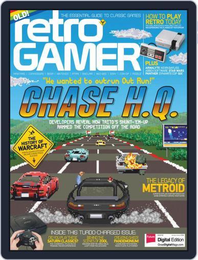 Retro Gamer February 1st, 2017 Digital Back Issue Cover