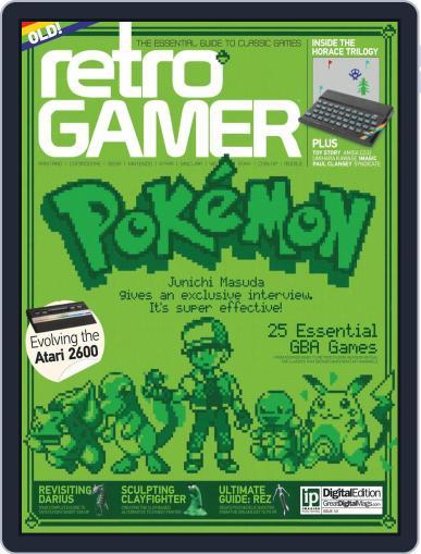 Retro Gamer (Digital) January 1st, 2017 Issue Cover