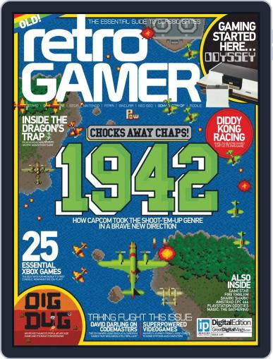 Retro Gamer July 15th, 2015 Digital Back Issue Cover