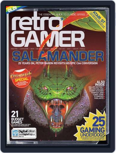 Retro Gamer December 4th, 2013 Digital Back Issue Cover