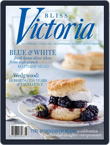 Victoria (Digital) May 1st, 2009 Issue Cover