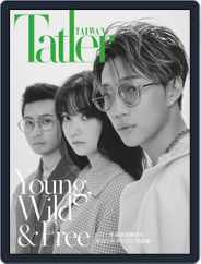 Tatler Taiwan (Digital) Subscription July 1st, 2020 Issue